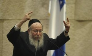 Jaakov Licman (Yaakov Litzman, יעקב ליצמן )